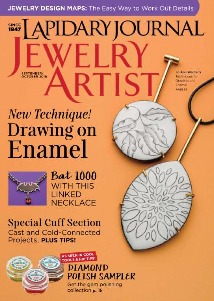 Lapidary-Journal-Jewelry-Artist-Se (427x600, 54Kb)