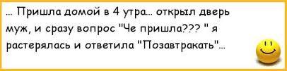 4432201_yayayayayayayayayayaBez_nazvaniya (406x101, 9Kb)