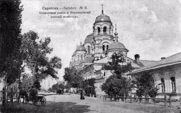 Покровская улица и Воздвиженский женский монастырь