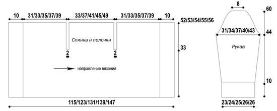 m_030-2 (550x220, 35Kb)