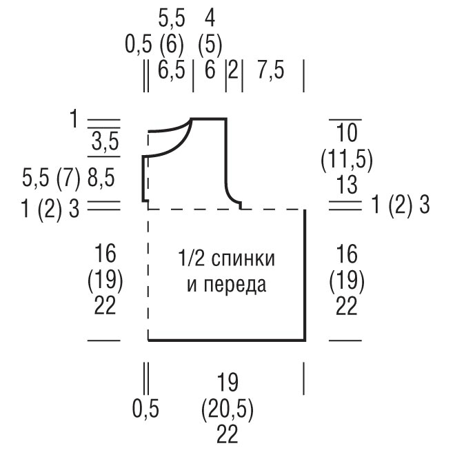 7799-103 (660x679, 92Kb)