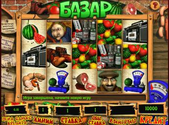 4208855_bazar (346x255, 229Kb)
