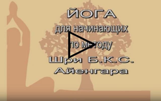 3720816_ioga (640x404, 26Kb)