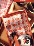 Превью DMC-Creations-Crochet-No1.-12-17 (527x700, 484Kb)
