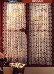 Превью DMC-Creations-Crochet-No1.-12-21 (513x700, 537Kb)