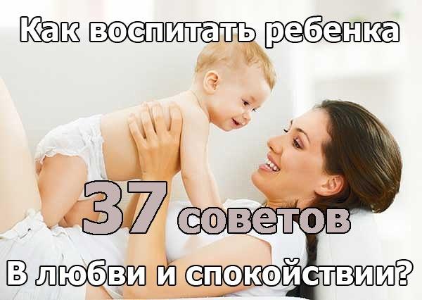 4121583_vTN7jSyIRiY (600x426, 49Kb)