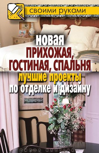 1024637-doc2fb_image_02000001 (350x539, 121Kb)
