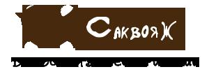4208855_logo (300x106, 11Kb)