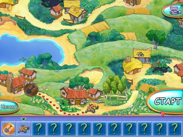 farm-craft-screenshot0 (640x480, 310Kb)