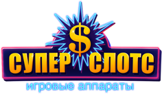 "alt=""Преимущества casino SuperSlots ""/2835299_logo_pngcasino_SuperSlots (236x137, 47Kb)"