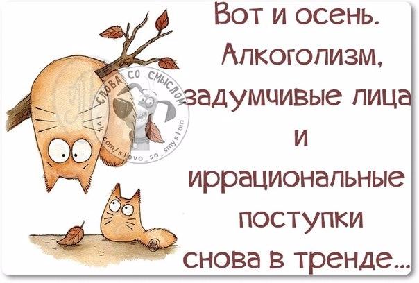 1409712915_frazki-7 (604x408, 196Kb)
