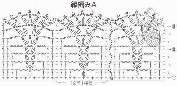 H6baFfqSHMs (600x292, 57Kb)