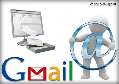 3906024_gmail (500x356, 29Kb)