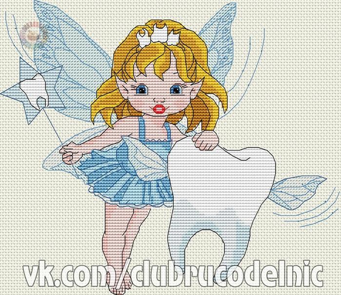 Зубная фея (700x606, 592Kb)