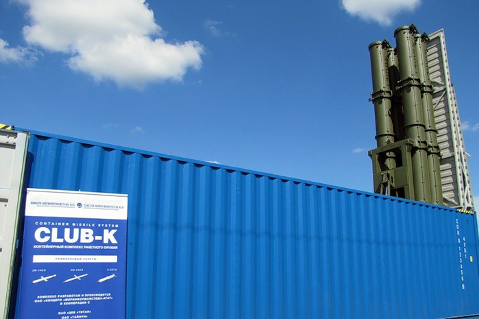 клаб-к-2 (700x465, 286Kb)