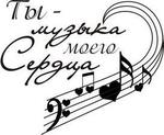 Превью любовь 3 (273x224, 38Kb)