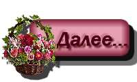 4709286_109350745_knopka_9_ot_FANINA (200x120, 23Kb)