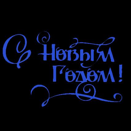 0_94db9_4e1408f0_XXXL (425x425, 98Kb)