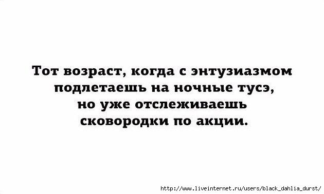 IMG_0686 (630x378, 61Kb)