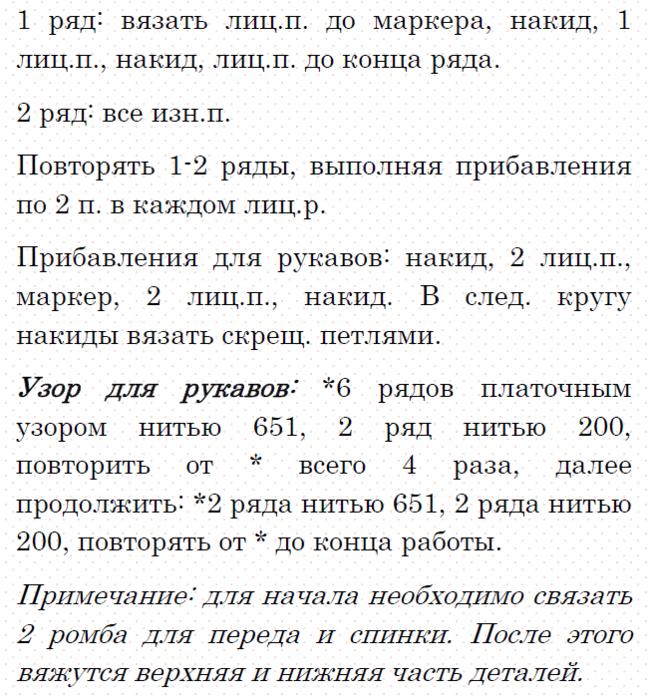 РЎРЅРёРјРѕРє333333 (651x700, 319Kb)