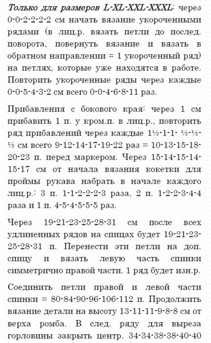 РЎРЅРёРјРѕРє3333333333 (429x700, 302Kb)
