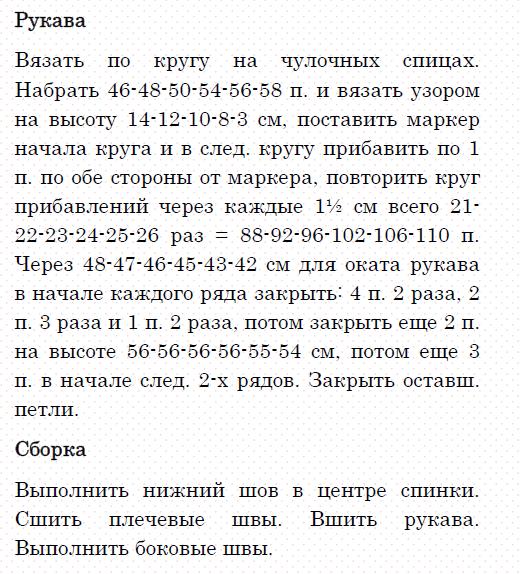 РЎРЅРёРјРѕРє333333333333 (523x574, 62Kb)