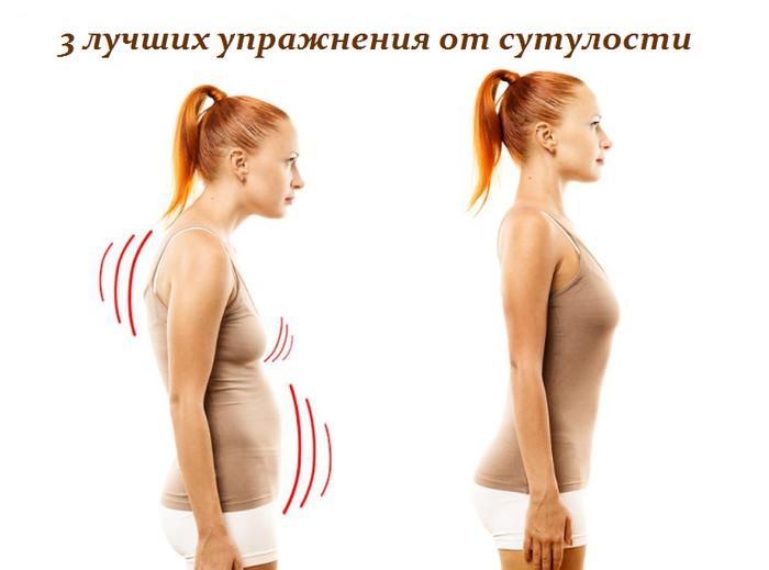 2749438_3_lychshih_yprajneniya_ot_sytylosti (700x519, 188Kb)