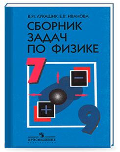 физика (245x310, 31Kb)