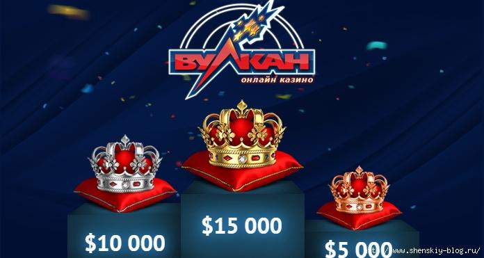 kazino-onlayn-kazahstan