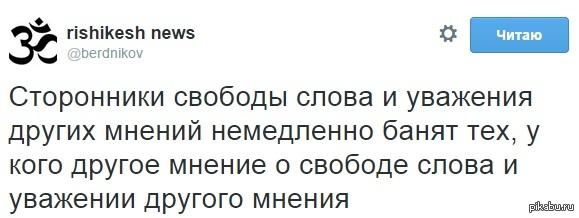 3241858_svoboda (579x218, 42Kb)