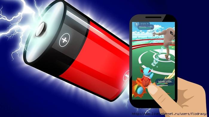 best-pokemon-go-powerbanks (700x393, 155Kb)