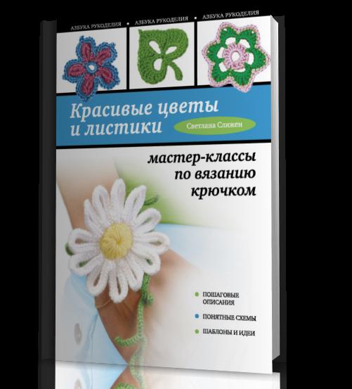 3726595_newproject (501x553, 230Kb)