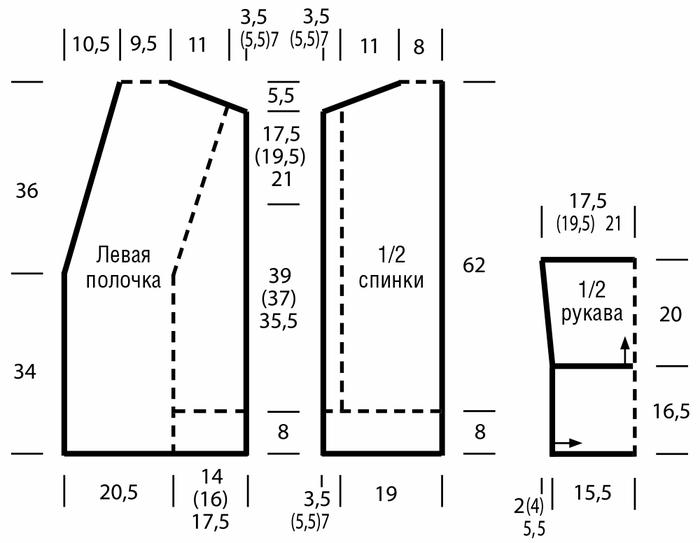 крдиган3 (700x543, 88Kb)