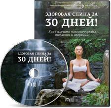 4687843_DVD001_1 (225x220, 26Kb)