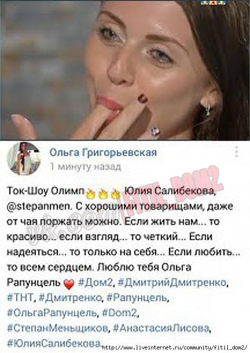 olya-prostitutka-anons