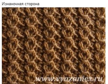 РЎРЅРёРјРѕРє (354x275, 239Kb)