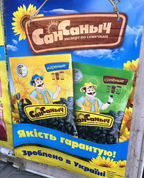С Украины поздравление! (567x700, 75Kb)