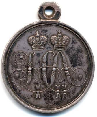 медаль4 (336x404, 83Kb)