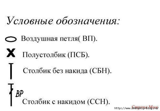 4121583_U3mYioRYrSA_1_ (610x424, 65Kb)