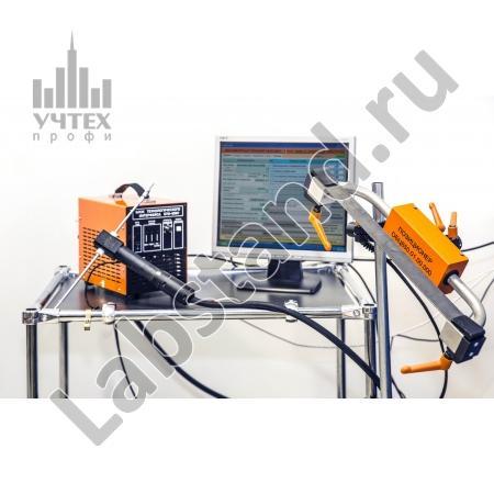 Малоамперный дуговой тренажер сварщика МДТС/5990515_laboratoriya_svarka (450x450, 24Kb)