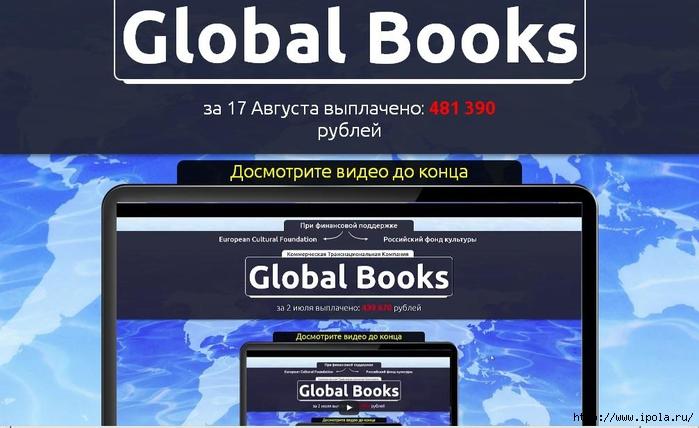 2835299_GLOBAL_BOKS (700x428, 203Kb)