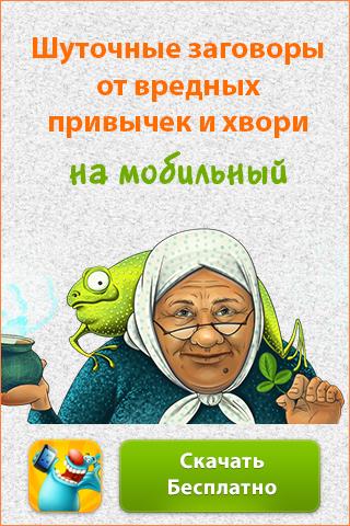 4687843_banners320x480_babka (320x480, 224Kb)