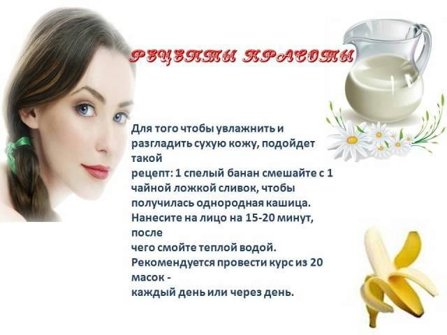 Рецепты в домашних условиях от морщин
