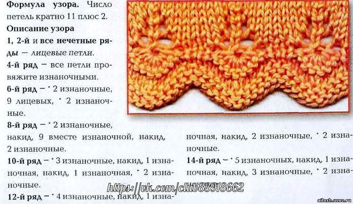 BbLKr5Y59JU (700x404, 80Kb)