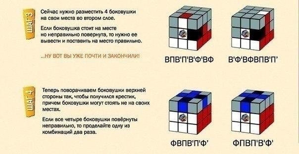 kubik-rubika3 (604x312, 156Kb)