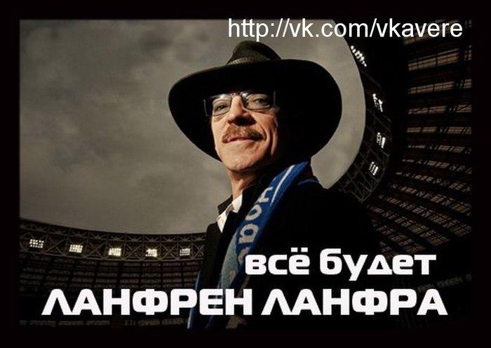 5227673_mihail_bojarskij_lanfren_lanfra (700x496, 55Kb)
