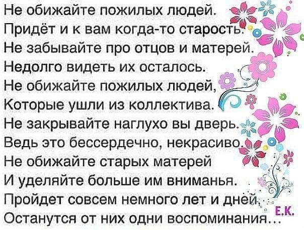 1473426265_9 (604x458, 94Kb)