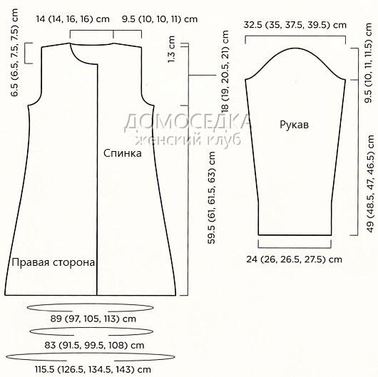 palto-vyikroyka (1) (530x529, 116Kb)