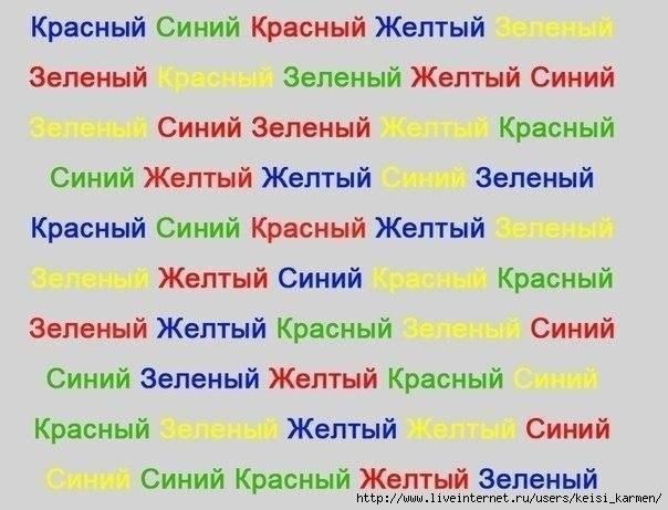 тренажёр (604x461, 132Kb)