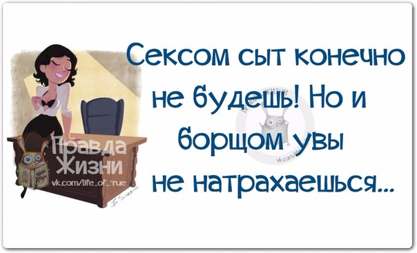 1411583810_frazki-8 (604x367, 153Kb)